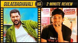 Gulaebaghavali 2 Minute Review | Prabhu Deva | Hansika | Fully Filmy