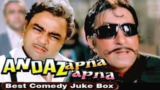 Best Comedy Scenes of Andaz Apna Apna | Paresh Rawal & Shakti Kapoor - Jukebox 3