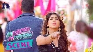 Hebah Patel Impressed With Raj Tarun - Love Scene - Eedo Rakam Aado Rakam Movie Scenes