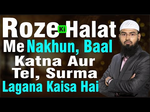 Kya Roze Ki Halat Me Nakhun, Baal Katna Aur Tel, Surma Lagana Kaisa Hai By Adv. Faiz Syed
