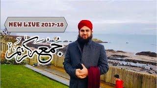 Hafiz Ahmed Raza Qadri - LIVE Jummah Kareem - Scotland UK