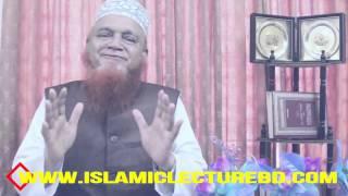ইসলামে তাবিজ কবজ এর বিঁধান কি? শায়েখ মাহমুদুল হাসান আল মাদানী