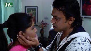 Megh Borna (Uddipan) l Faruk Kaderi, Somapti Masuk, Mishu  l Drama & Telefilm