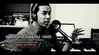 BANAI KHAYO DADHELOLE (COVER) - PARIHAS SUBBA