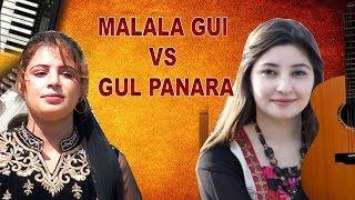 Pashto New Songs - Khwand Kawi Pa Khpal Kali K Mina by Malala Gul