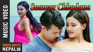 Sansar Chodana | New Nepali Romantic Song By Raju Senchury Ft. Mala Limbu, Santa Bhujel