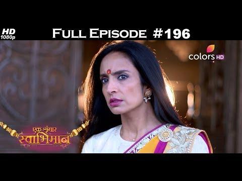 Ek Shringaar Swabhimaan - 18th September 2017 - एक श्रृंगार स्वाभिमान - Full Episode