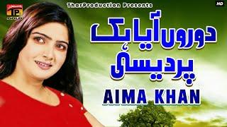 Doron Aya Hik Pardaisi | Aima Khan Dance | Hina Malik | Meku Mundri Bana Ke Hath Palay | Album 1