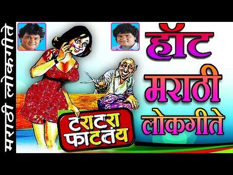 Xxx Mp4 टराटरा फाटतंय हॉट मराठी लोकगीते TARA TARA FATATAY Hot Marathi Songs ANAND SHINDE 3gp Sex