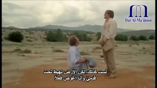 اجمل مشهد في الفيلم الكوميدي الفرنسي - العنزة / ترجمة: محمد كاظم مجيد - عن الفرنسية