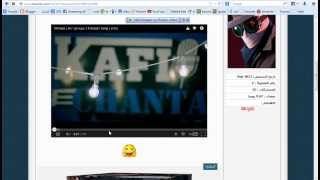 streamtn طريقة اظافة فيديو يوتوب