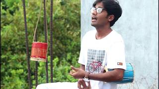 Baula Ke Banailo Re With Khomok by Dukhu (বাউলা কে বানাইলো রে হাসন রাজারে)