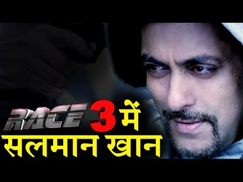 Xxx Mp4 CONFIRMED Salman Khan And Remo's Next Will Be RACE 3 3gp Sex