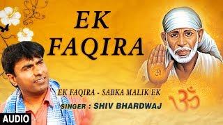 Sai Faqira I Sai Bhajan from new upcoming Hindi Movie ''Ek Faqira-Sabka Malik Ek'' Shiv Bhardwaj