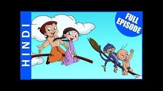 Magic Broom - Chhota Bheem Full Episodes in Hindi