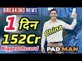 Padman 1st Day Record Breaking Box Office Collection In China   Akshay Kumar