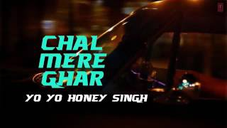 Chal mere ghar song (aadil jagirani )