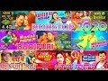 Pawan Singh Khesari Lal Yadav Nonstop Bhojpuri Dj Songs 2020 Awadhesh Premi Yadav Pramod Premi Yadav