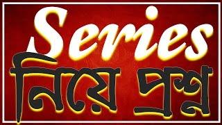 IQ Test #5 Verbal Reasoning Questions   Bangla Intelligence Test