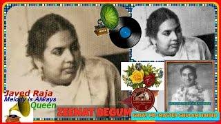 .ZEENAT Begum~Film-PATJHAD~(1948)-Dil Lootane Wale/Saari Duniya Bhula Di-[ Rarest Gem-First Ti