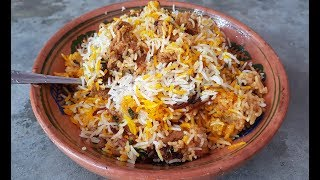 Dum Biryani Recipe   Hyderabadi Dum Biryani   Traditional Dum Biryani Recipe by Mubashir Saddique