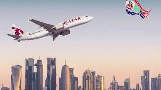 Qatar ke bare me chaoka dene Wali batein | vary amazing facts about Qatar country (2018)