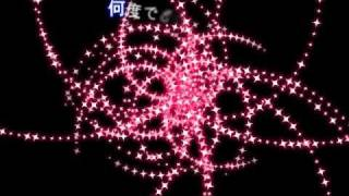 【Hatsune Miku】 Hajimete no Oto - Happy 39's Giving Day 2011!