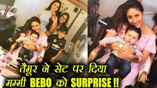 Taimur Ali Khan ने मम्मी Kareena Kapoor Khan को दिया ये बड़ा SURPRISE   FilmiBeat