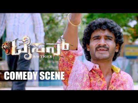 Xxx Mp4 Chikkanna Kannada Non Stop Comedy Scenes Kannada Comedy Scenes Tyson Kannada Movie 3gp Sex