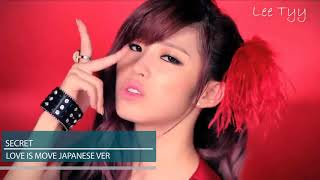 Secret MV History (2009-2017)