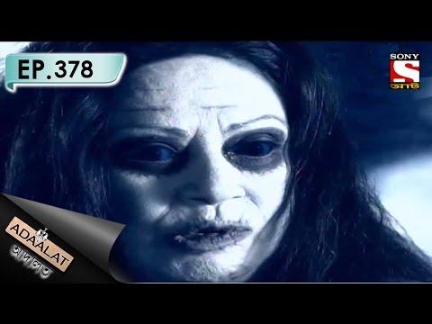 Xxx Mp4 Adaalat আদালত Bengali Ep 378 Dainy 3gp Sex