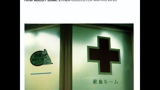 The Solid Doctor - How About Some Ether: Collected Works 93-95 (full album)