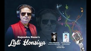lali honsiya  gajendra rana song  new garhwali song 2017  star manoj