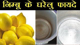 Lemon Tips: 5 Great Household Uses for Lemons