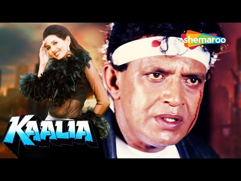 Xxx Mp4 Kaalia 1997 Hindi Full Movie Mithun Chakraborty Dipti Bhatnagar Bollywood Action Movie 3gp Sex