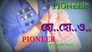 নীল আকাশৰ মন পগলা হৈ যায় ।। Assamese songs lyrics।। old is gold।।