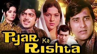 Pyar Ka Rishta