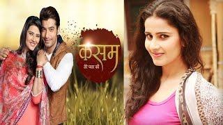 Kasam Tere Pyaar Ki | 27th July 2016 | Not Krystle, But Shivani Tomar To Replace Kratika Sengar