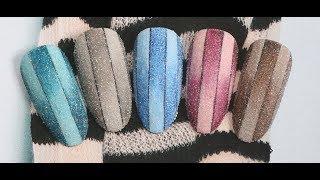 【Watch nail#979】Gradient Stripes with Sugar Powder【窝趣美甲推荐-979期】糖衣渐变条纹款