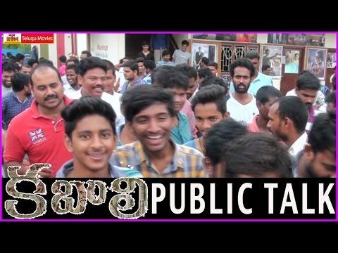 Kabali Review/Public Talk - Latest Telugu