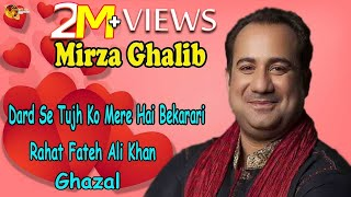 Dard Se Tujh Ko Mere Hai Bekarari | Rahat Fateh Ali Khan | Ghazal | Mirza Ghalib
