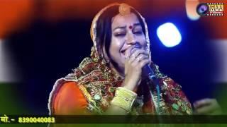 दिल दिया है जान भी देंगे ए वतन तेरे लिए vishwambarjeet yadav
