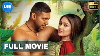 Vanamagan Tamil Full Movie