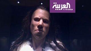 صباح العربية: تعرف على مراهقة من العصر الحجري