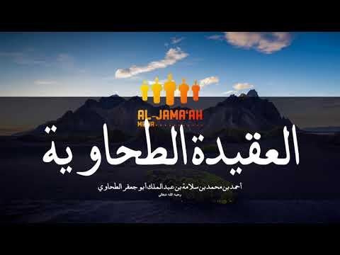 Xxx Mp4 Al Aqidah At Tahawiyyah Matn العقيدة الطحاوية 3gp Sex