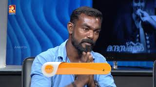 Kathayallithu Jeevitham   Today_12-06-2018 @ 9:30 PM   Amrita TV