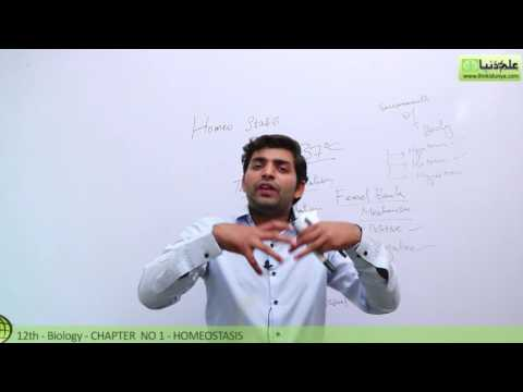 Topic 1 Introduction and Osmoregulation - Biology Chapter 15 Homeostasis - FSC Part 2 Pre Medical