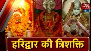 Dharm: Mansa Devi Temple, Haridwar