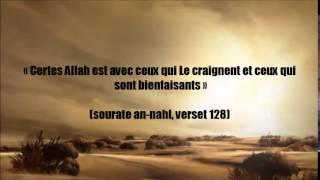 會 La Hijra du Messager d'Allah - Shaykh Ibn 'Uthaymin 會