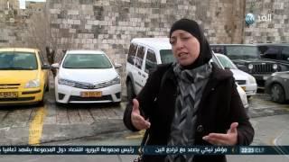 القدس  مواقف السيارات وغرامات الاحتلال الباهظة